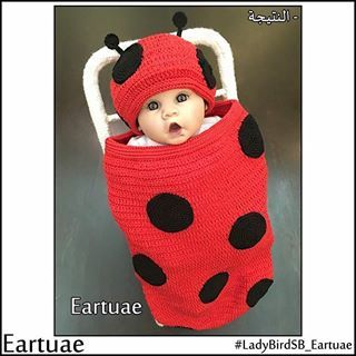 #crochet #ladybird #sleeping_bag #cocoon #for_babies #new_design #my_design #pattern #Eartuae #uae #كروشيه #تصميم_حديث #تصاميمي #كوكون #كوكون #مهاد #مدس #للأطفال #الدعسوقة #الخنفساء #باترون #للمواليد #الإمارات #ladybird_Eartuae