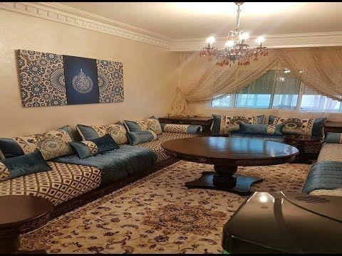 آخر إطلالة من السيجورات العصرية بلمسة مغربية Youtube Moroccan Living Room Modern Houses Interior Living Room Design Decor