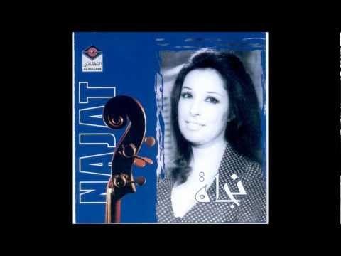 15 الأغاني جميلة ورائعة من نجاة الصغيرة Beautiful songs of Najat ?