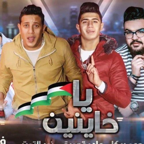Listen To مهرجان يا خاينين حمو بيكا نور التوت علي قدورة On Music Blobs World Music Find Music Music