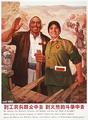 Go among the workers, peasants, and soldiers, and into the thick of struggle!, ca. 1967-1972 - China