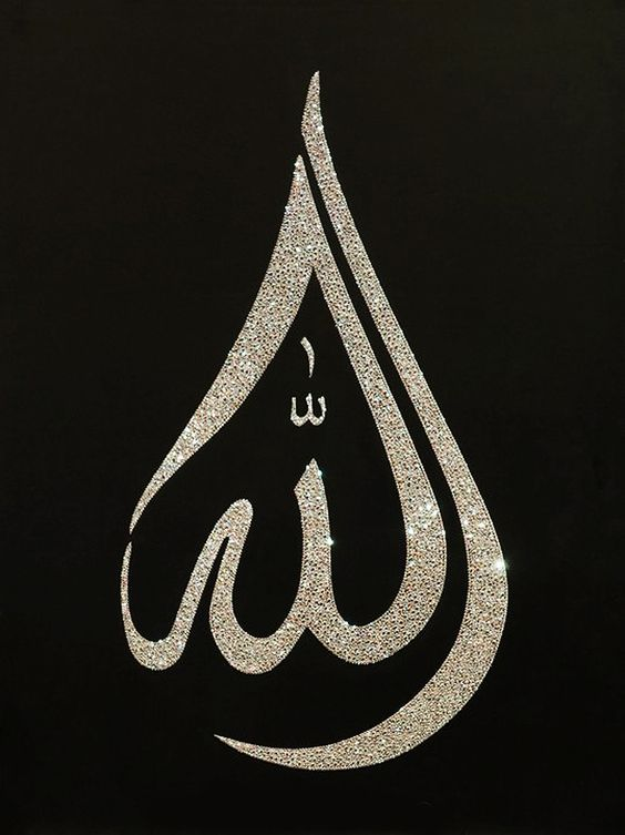 I am muslim this means allah or god in arabic calligraphy