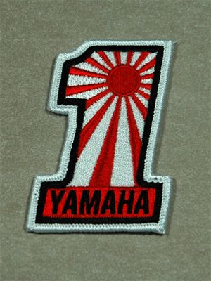 "#1 Rising Sun Yamaha Patch - $4.99. The #1 Yamaha patch is 2 1/4"" wide x 3"" high, with heat-seal iron on backing."