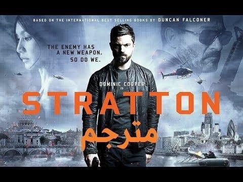 اقوى فيلم اكشن سجلات من القوات الخاصة Hd مترجمة Movie Posters Dominic Cooper Enemy
