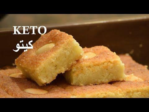 Ramadan Keto Diet Dishes وصفات إفطاررمضان كيتو دايت Youtube Keto Desert Recipes Keto Diet Food List Keto Syrup Recipe