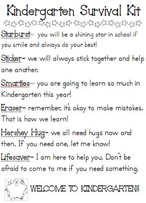 Change it to a 1st Grade Survival Kit and it's perfect for the beginning of the year.