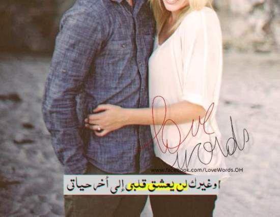 اجمل صور وصور حب مكتوب عليها عبارات رومانسية وكلام حب موقع مصري Tops Fashion