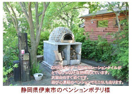 Diy ピザ 窯 ピザ窯の作り方を設計図と20枚の画像で解説。自宅の庭にレッツDIY!