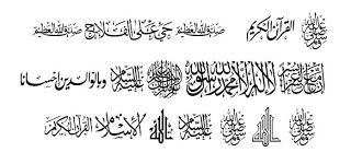 Download Font Kaligrafi 1 In 2019 Fonts Arabic