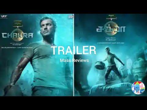 Pin On Chakra Movie Trailer Maas Reviews By Parthi Kogul