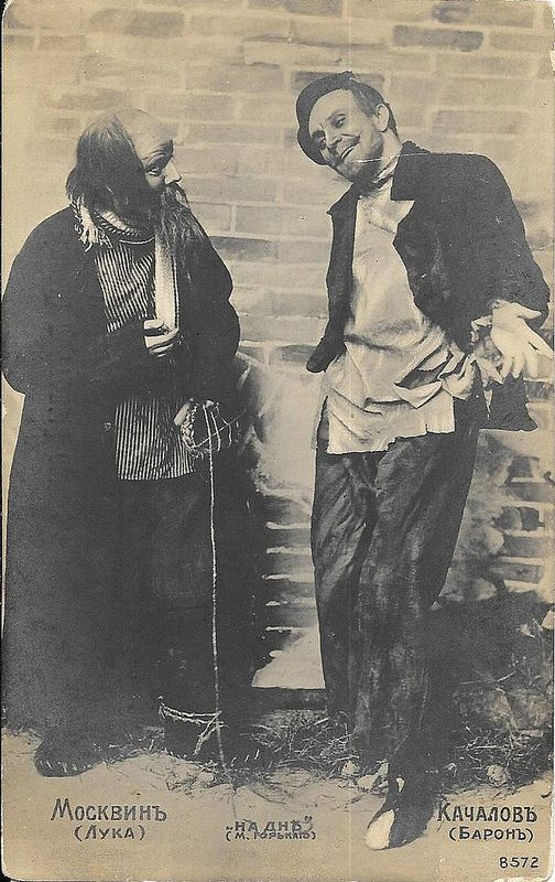 Ivan Moskvin and Vasily Kachalov in The Lower Depths (1902). Russian postcard, no. 8572. Photo: publicity still for the Moscow Art Theatre production of <i>The Lower Depths</i> (1902) by Maxim Gorky, with Ivan Moskvin as Luka and Vasili Kachalov as the Baron. Collection: Didier Hanson.: