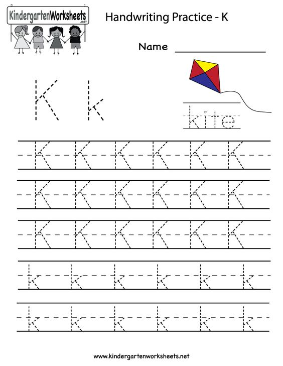 Kindergarten Letter K Writing Practice Worksheet Printable ...