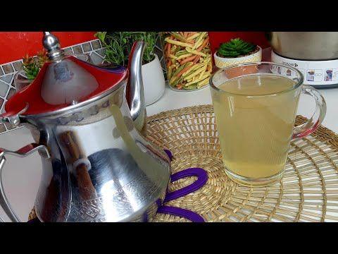 أفضل مشروب سحري لحرق الدهون صورة لي قبل و بعد لاحظوا الفرق Tisane Miracle Pour Bruler Les Graisses Youtube Sugar Bowl Set The Creator