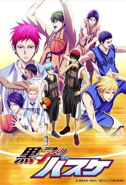 最高の壁紙 一番欲しい 黒子のバスケ 画像 壁紙 Kuroko No Basket Anime Basket Kuroko