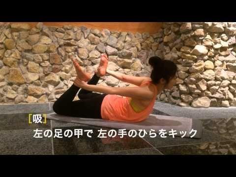 中 イキ トレーニング