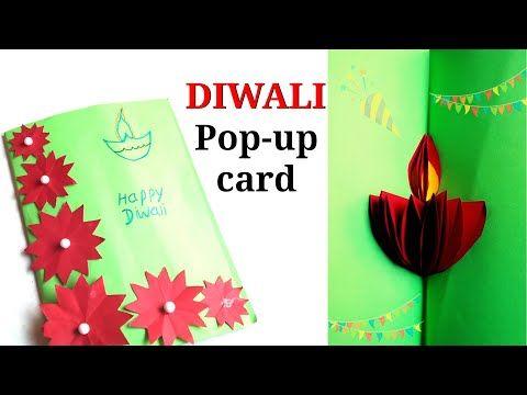 Valentine Card Design: Happy Birthday Ka Card Kaise Banate Hain
