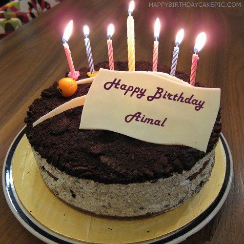 Aimal Cute Birthday Cake With Name Happy Birthday Aimal Cake