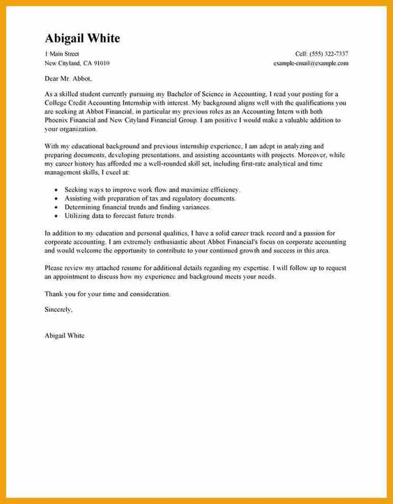 cover letter for internship sample outline format sampletraining - accounting intern resume