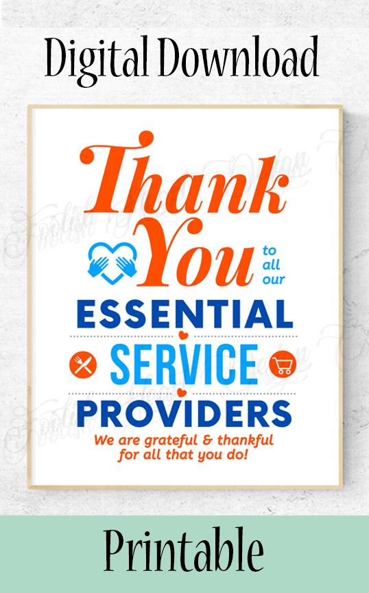Thank You Essential Service Providers Thank You Sign For Essential Service Providers Thank You Poster Essential Digital Download Printable Signs Thank You Poster Thank You Sign