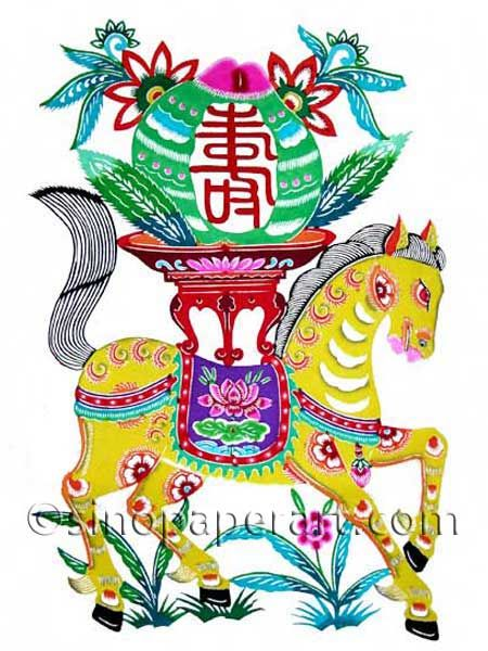 chinese zodiac year of the horse - Chinese New Year 1966