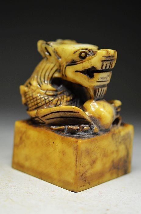 Archaize Chinese classical old jade hand carved seal - dragon & H S Culture