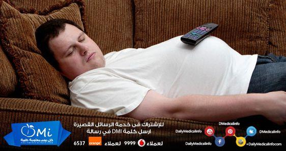 كيفية التخلص من #الكرش و ما مخاطره ؟ http://www.dailymedicalinfo.com/?p=7510 #صحة #علاج #نصائح #وقاية #طب #تخسيس #حمية