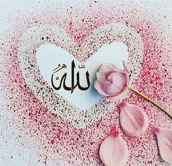Hazha Adli Kullanicinin Allah Panosundaki Pin Emoji Fotograf Dualar