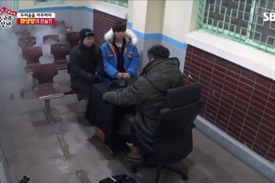 "Watch: Choi Min Soo Plays Intense Prank On ""Master In The House"" Cast"