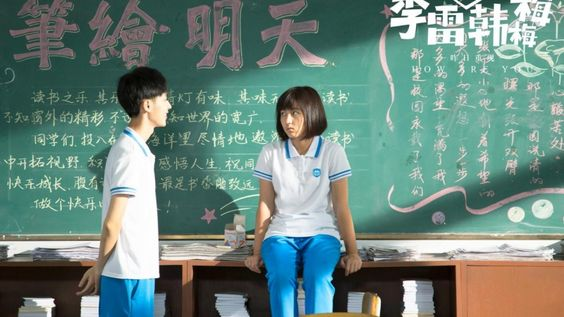 Li Lei And Han Meimei (2017)