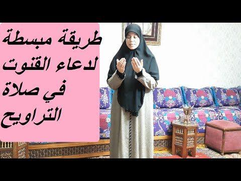 Pin On Khadija
