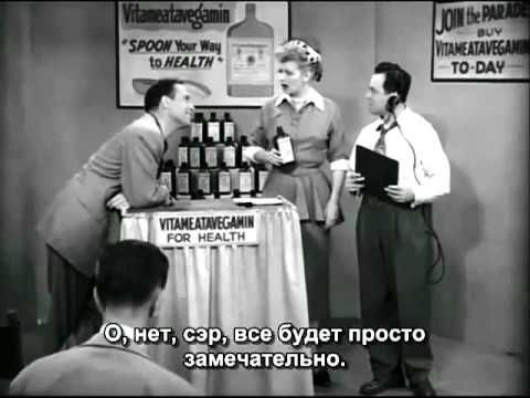 I Love Lucy Love Lucy And I Love On Pinterest