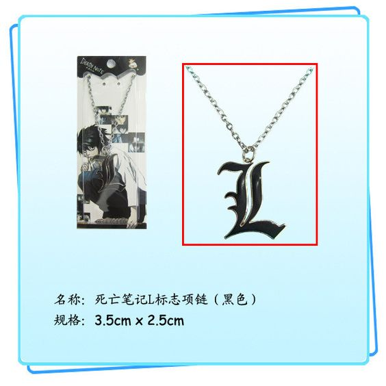 Anime Death Note L Logo Metal Pendant Cosplay Necklace Fashion for Women Girls Men Boys KT892