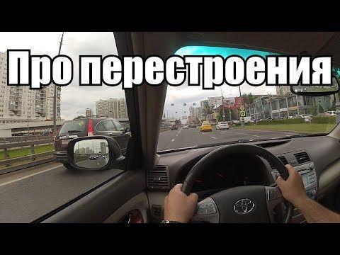 Sergej Markitesov Instrukcii Po Vozhdeniyu Youtube Avtomobili Avtomobil Poleznye Sovety