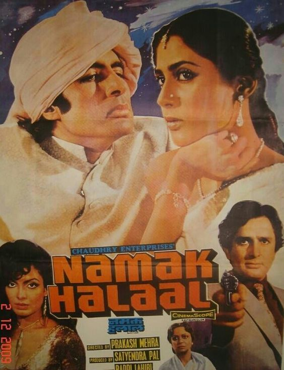 Namak Halaal Bollywood Posters Cinema Film Bollywood Cinema