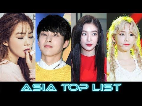 Top 7 Baby Faced K Pop Idols Dating Coach Baby Face Kpop Idol
