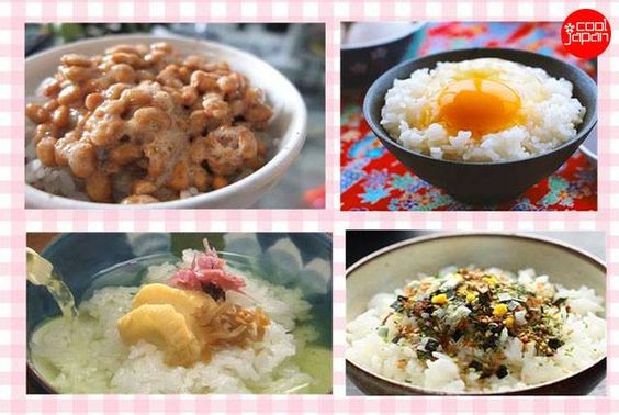 Which Japanese breakfast do you think is cool? 1. Natto (fermented soybeans) 2. Tamago kake gohan (raw egg mixed with white rice) 3. Ochazuke (rice with hot green tea poured on it) 4. Furikake (seasoned powder to sprinkle over rice)
