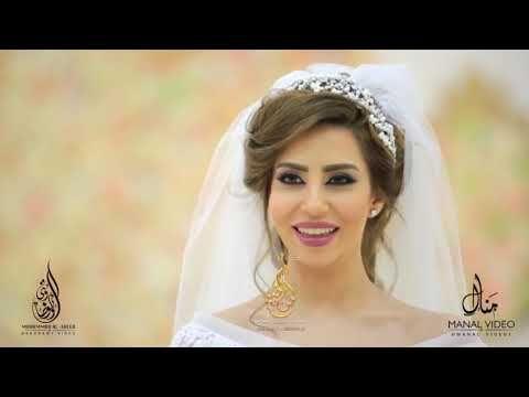 اختي الليله عروس باسم البتول بدون موسيقي 2019 زفة عروس اداءالنجمه Youtube