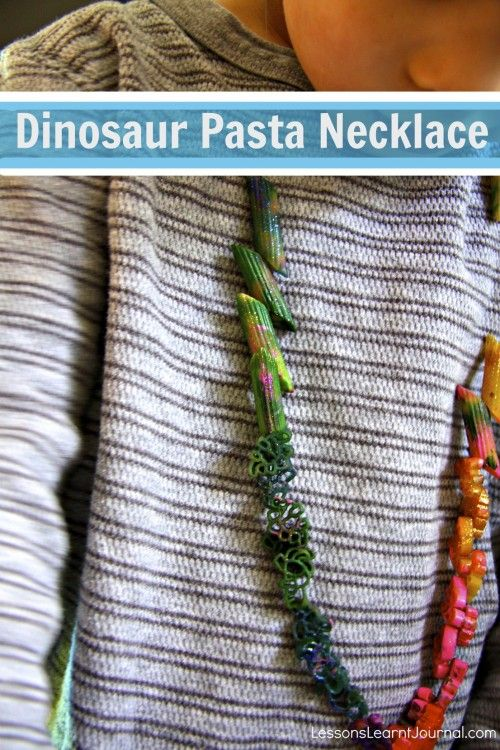 Dinosaur Pasta Necklace @LLJournalAust. My boys usually don't wear accessories unless its part of some kind of superhero costume. This dinosaur pasta necklace is an exception. So fun to make, and so very fun on boys. #lessonslearntjournal, #kidscraft