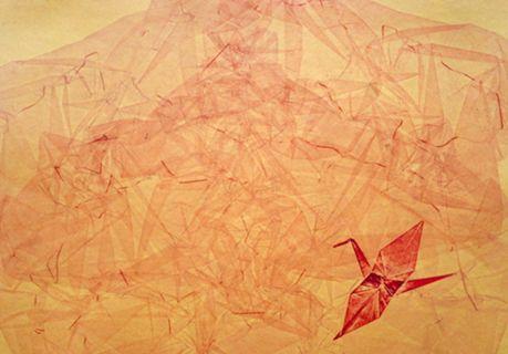 Poster Nuvem do Studio Denisesilveira por R$45,00