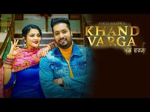Khand Varga Video Song Pirti Silon In 2020 Songs Song Lyrics