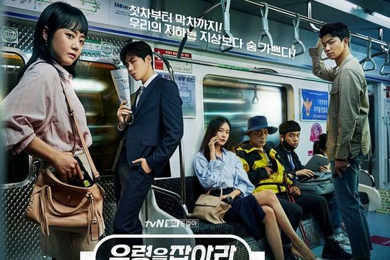 "Moon Geun Young, Kim Seon Ho, And More Go Undercover As Civilians In New Poster For ""Catch The Ghost"""