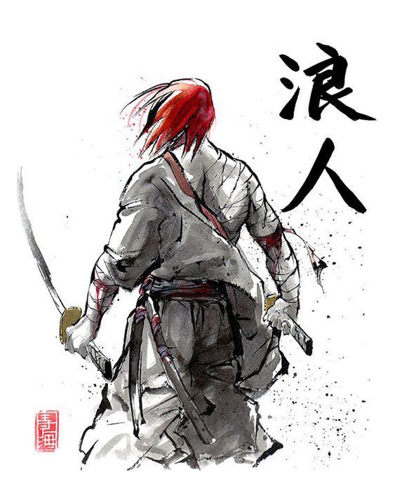 Print 8x10 Ronin Samurai With Katana Swords Japanese
