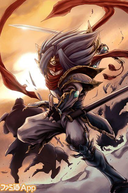 Knight of silence galatin