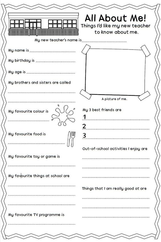 All About Me Worksheet Personal Information Pinterest
