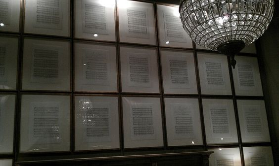 Wall filled with sheet music!