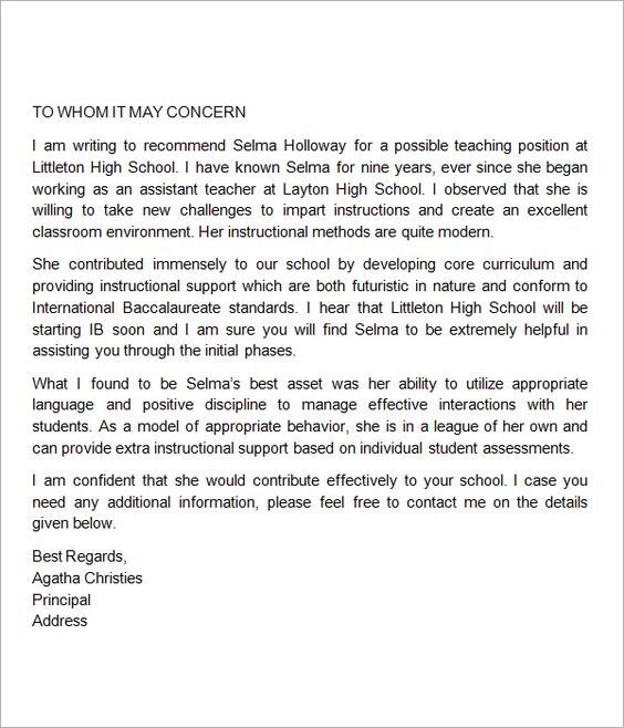 Letter Of Recommendation For A Teacher Position from i.pinimg.com