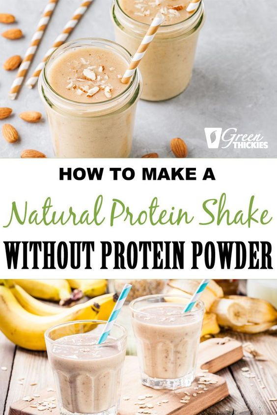 How to make a Natural Protein Shake without Protein Powder (Paleo, Dairy Free, Vegan, Raw, Gluten Free, Grain Free)