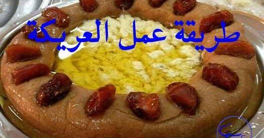 Https Ift Tt 2x4lpap Food Desserts Pudding