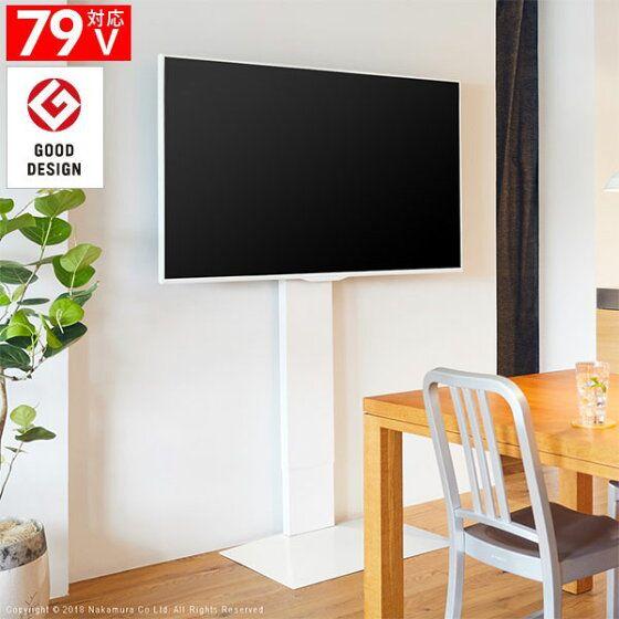 楽天市場 60型でも壁掛けスタイルを実現 壁寄せテレビスタンド