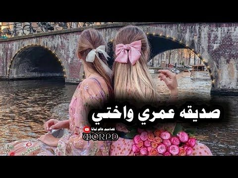Pin By Reham Dabeh On Arfat Friends Quotes Youtube Enjoyment